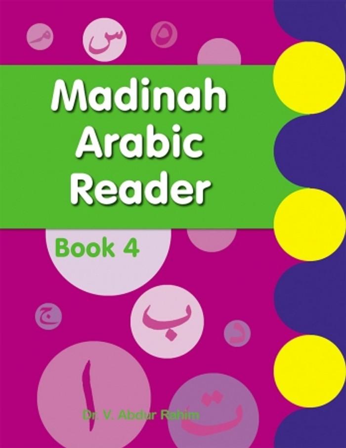 Madinah Arabic Reader Book 1 to 5