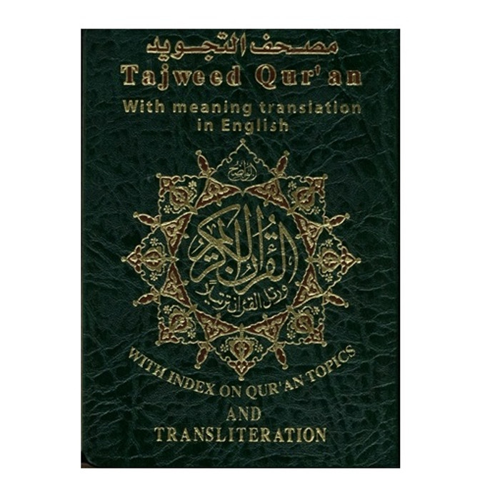 Tajweed Quran with English Translation and Transliteration Pocket