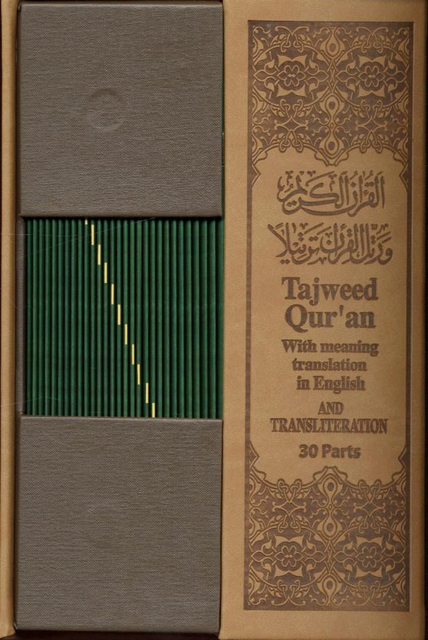 Tajweed Quran 30 Parts Leather case | English Translation & Transliteration 17x24cm