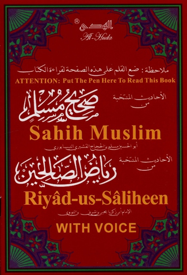 Digital Pen Reader with Tajweed Quran (Uthmani Script) (Medium size 14x19)