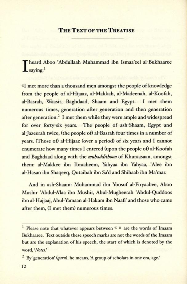 The Aqeeda of Imam al-Bukhari died