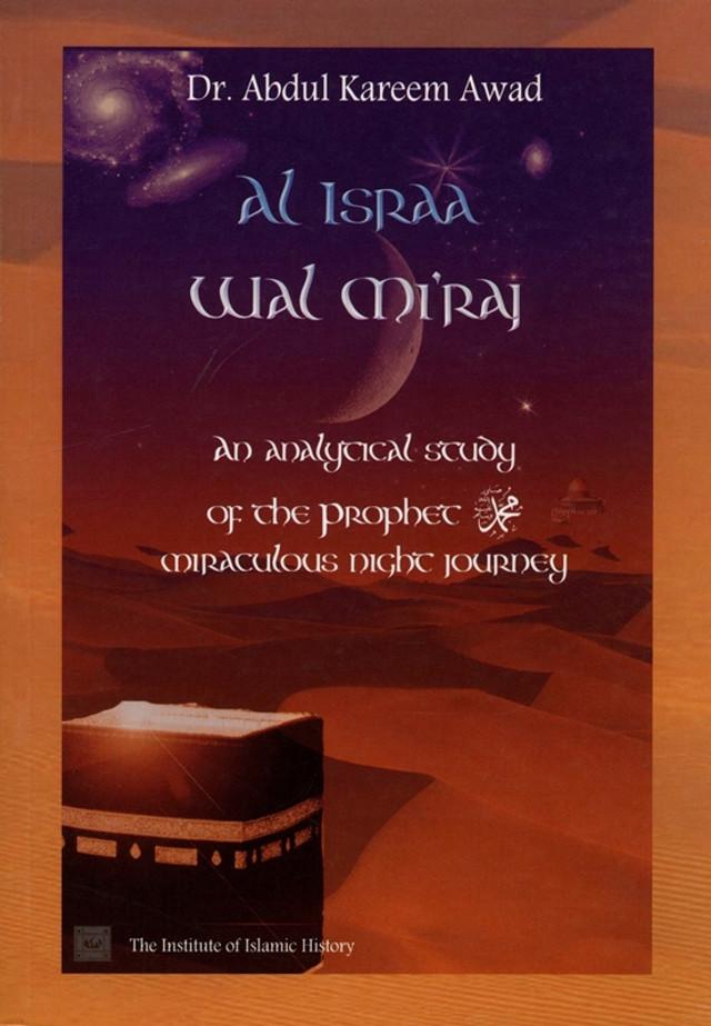 Al Isra Wal Miraj