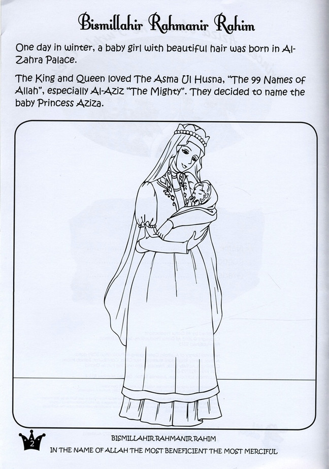Princess Adila Coloring and Activity book