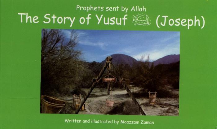 Story of yusuf