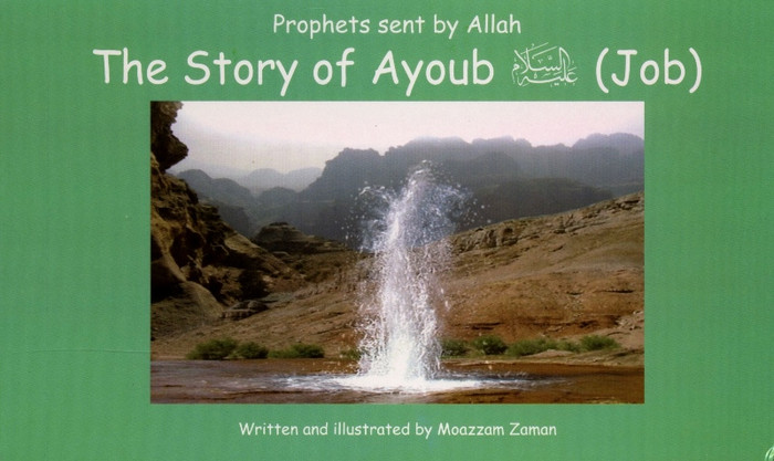 Story of Ayub