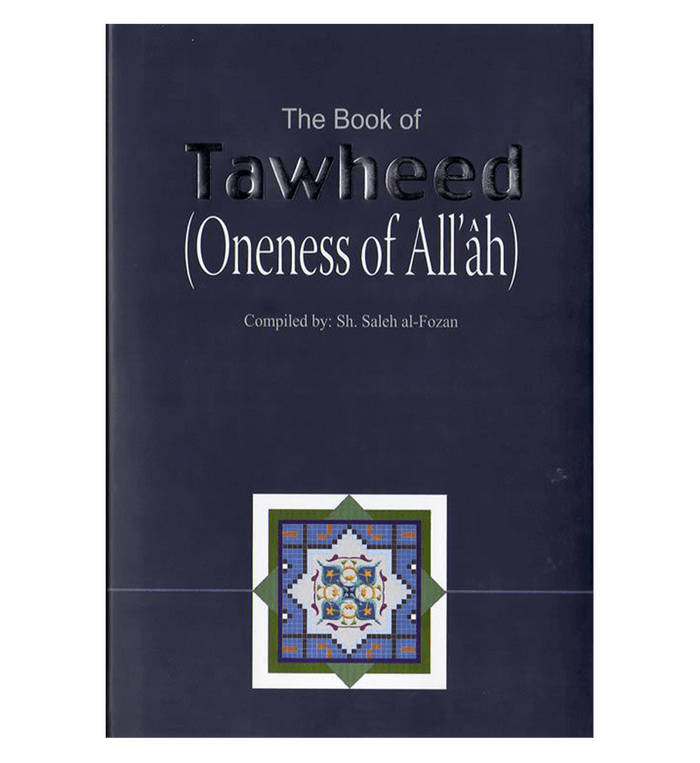 The Book Of Tawheed (Oneness of Allah) DIP