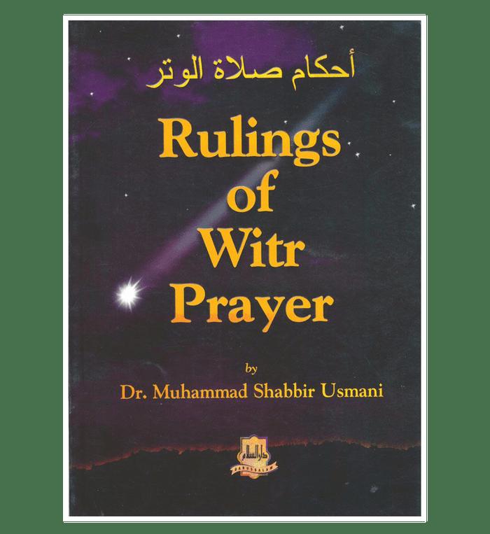Rulings Of Witr Prayer-2038