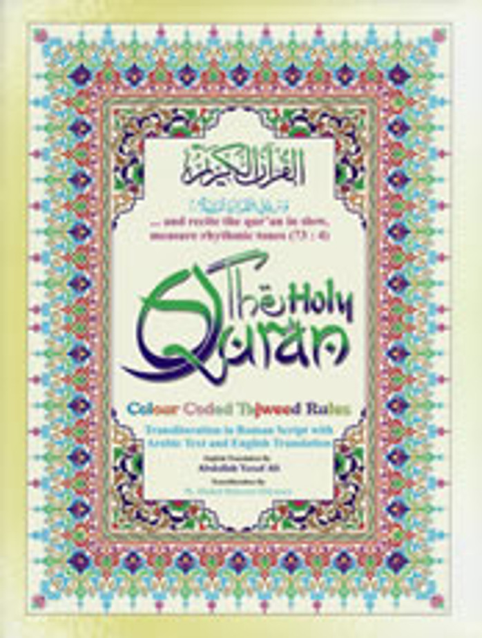 The Holy Quran with English Translation and Transliteration (Persian/Urdu Script)