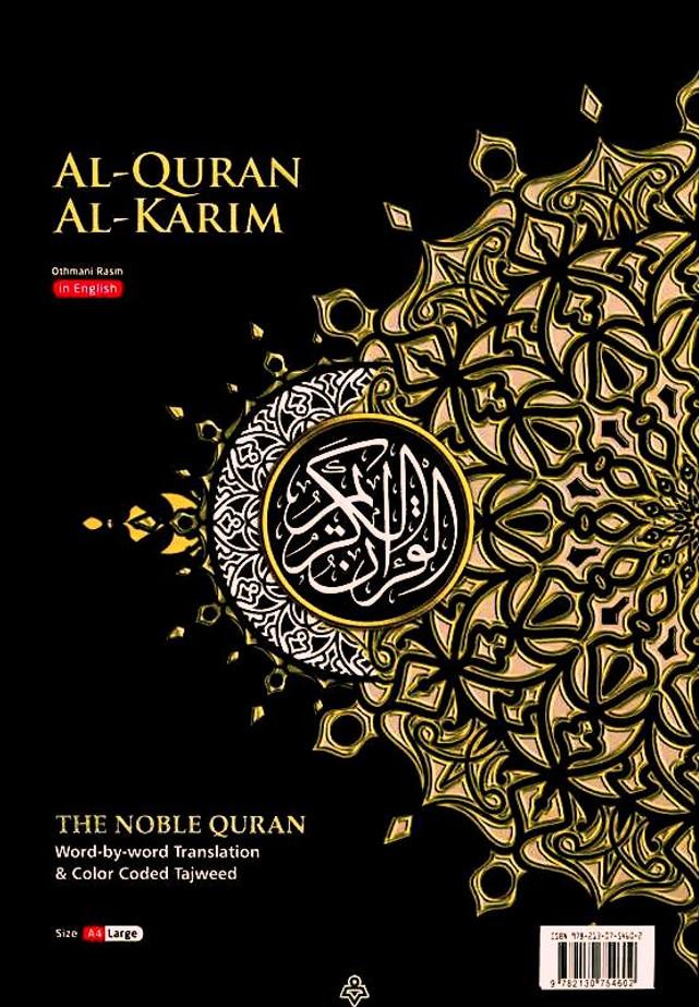 Maqdis A4 Large Al Quran Al Kareem Word-by-Word Translation Colour Coded Tajweed Black