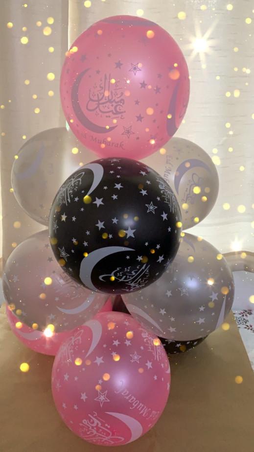 Eid Mubarak Balloons Hellum Quality Pack of 10