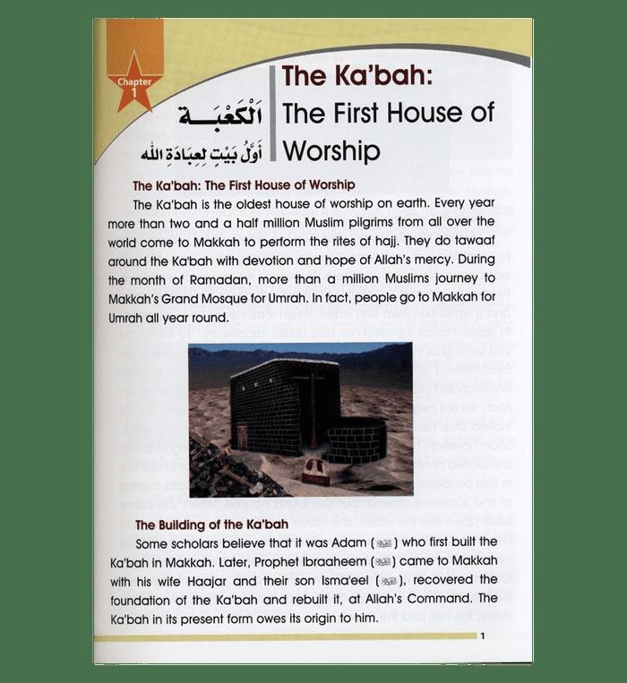 Islamic Studies Grade 6 ( Paperback )