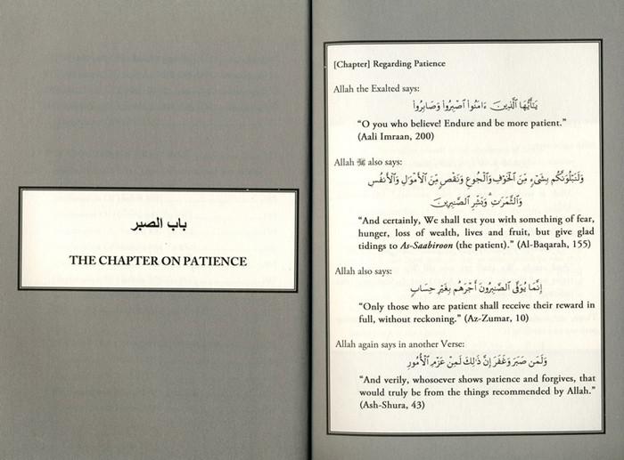 Explanation of Riyad-us-Saliheen,  Patience, Greetings & Advice on women شرح رياض الصالحين