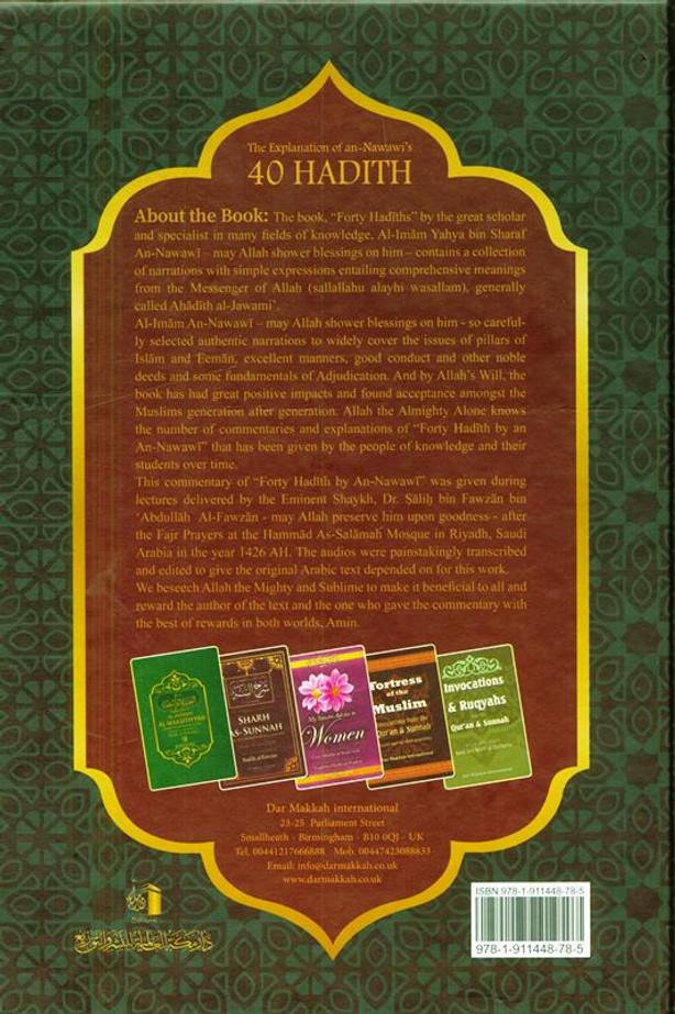 The Explanation of Imam An Nawawi's 40 Hadith by Dr Saalih al-Fawzaan,23081