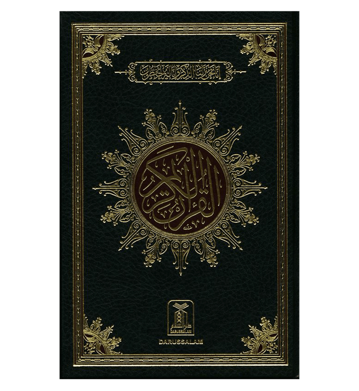 Al Quran Al Hakeem 207 Arabic Only(15lines with Urdu-Persian-Hindi Script)