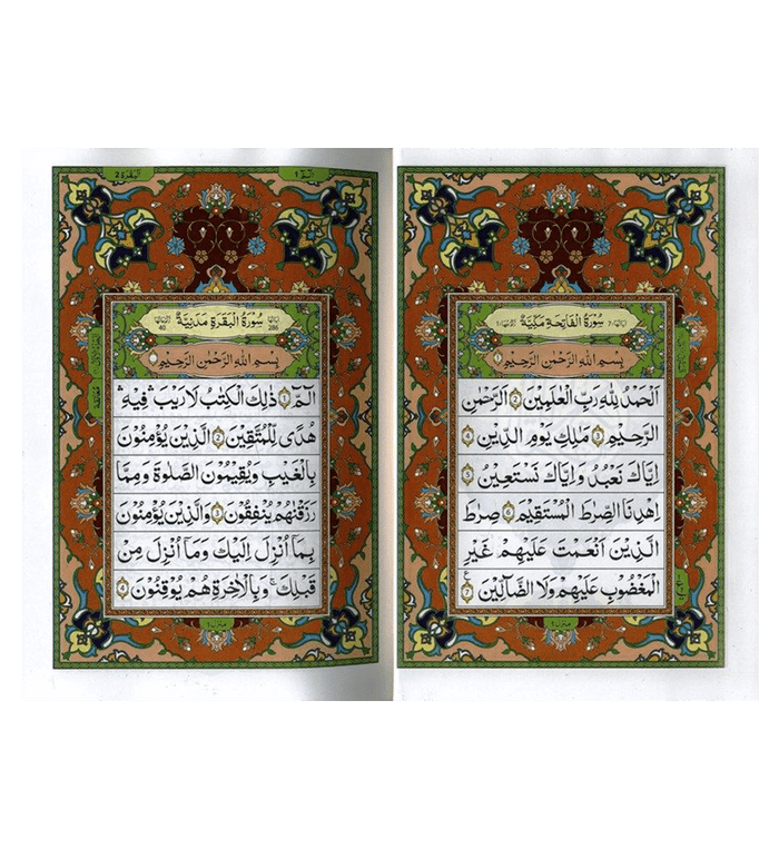 Al Quran Al Hakeem -Arabic Only (13 lines pk /indian Script)