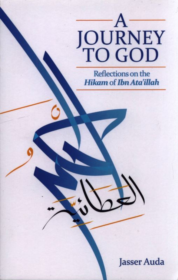 A Journey To God (Reflection on the Hikam of Ibn Ata'illaah)