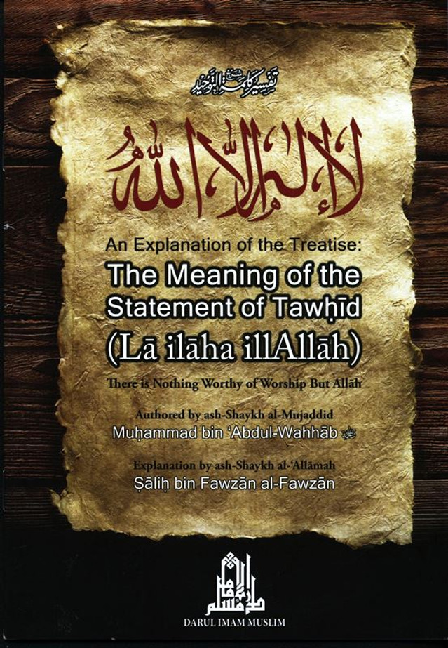 An Explanation of the Treatise: The Meaning of the Statement of Tawhid (La ilaha illAllah)