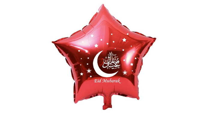 Red Star Eid Mubarak Foil Balloons / Decorations / Accessories / Ramadhan