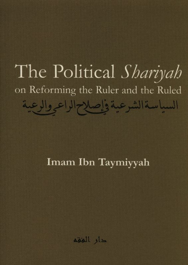 The Political Shariyah on Reforming the ruler and the Ruled