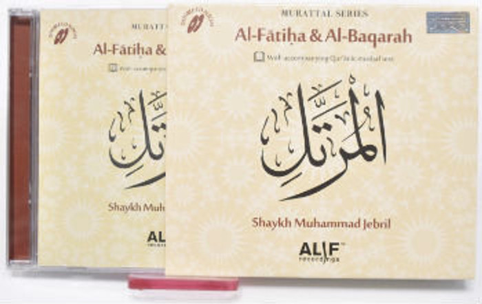 Murattal Series : Al-Fatiha & Al- Baqarah (with accompanying Quranic Mushaf Text)