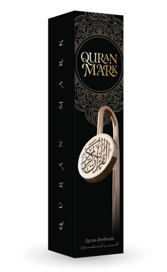 Quran Mark–Gold