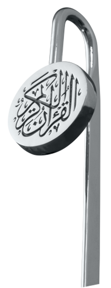 Quran Mark–Silver