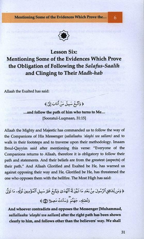 Be Salafī upon the Path