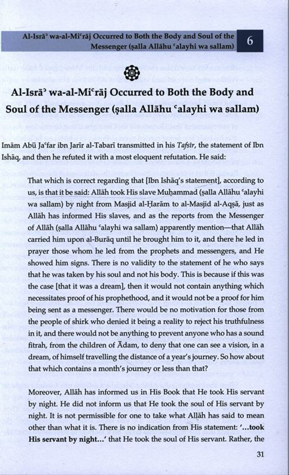 AL-ISRĀʾ WA-AL-MIʿRĀJ The Night Journey And Ascension Of The Prophet