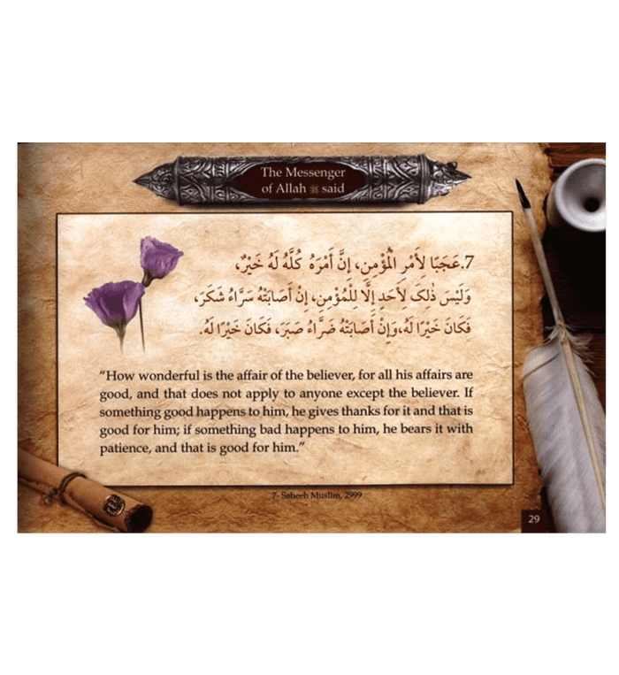 200 Golden Hadiths From the Messenger of Allah, 9782987467908