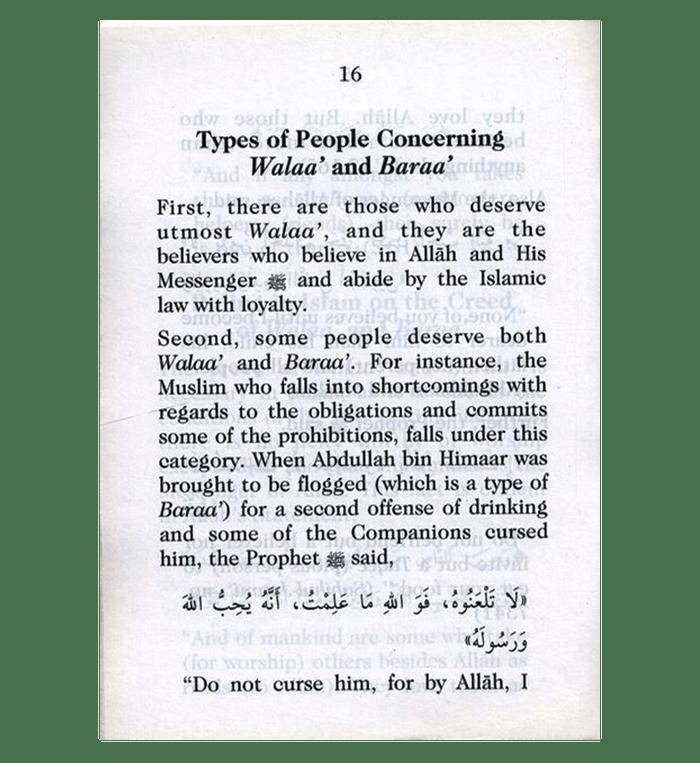 Affection & Aversion (Al-Walaa' & Wal-Baraa')