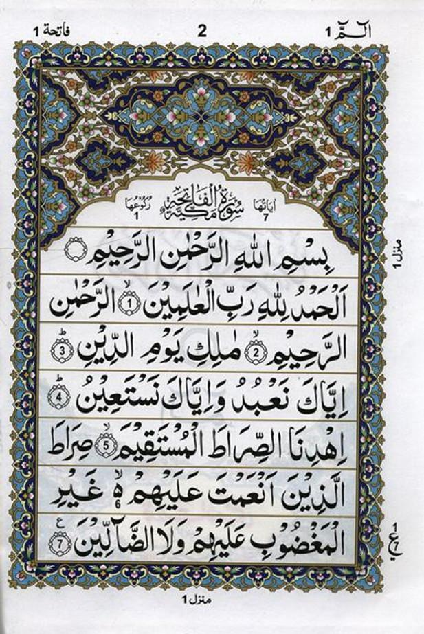 Holy Quran 30 Para Set