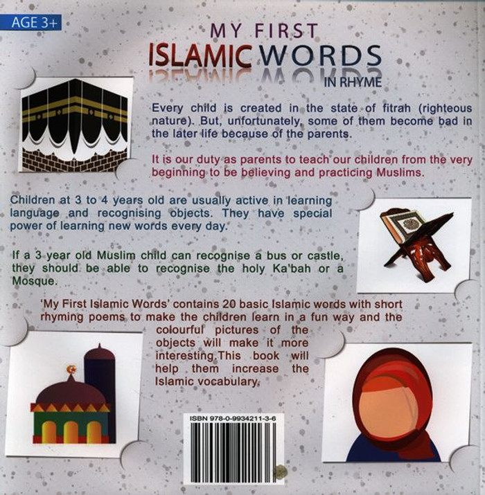 My First Islamic Words in Rhyme