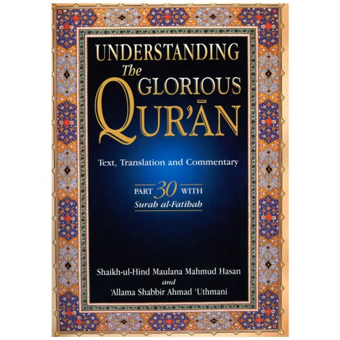 Understanding the Glorious Qur'an