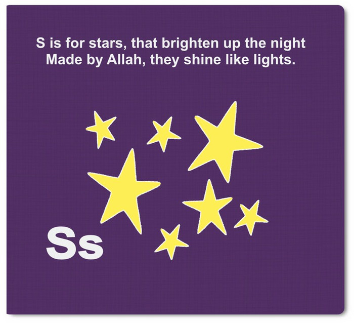Made By Allah (Alphabet book)