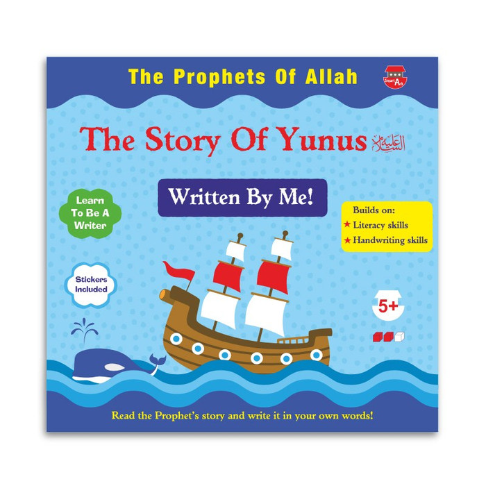 Prophet Yunus - written by me!