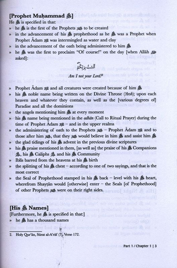 Al-Khasais as-Sughra A Summary Of The Unique Particulars Of The Beloved Prophet
