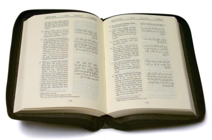 Saheeh International Quran Arabic Text With English Zip Pocket+