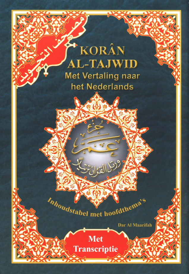 Juz Amma : with Meanings Translation and Transliteration in Nederlands