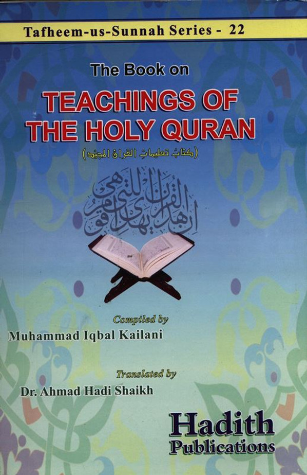 The Book On Teachings Of The Holy Quran
