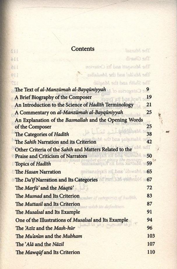 A Commentary on the Poem Al-Bayquniyyah (23435)