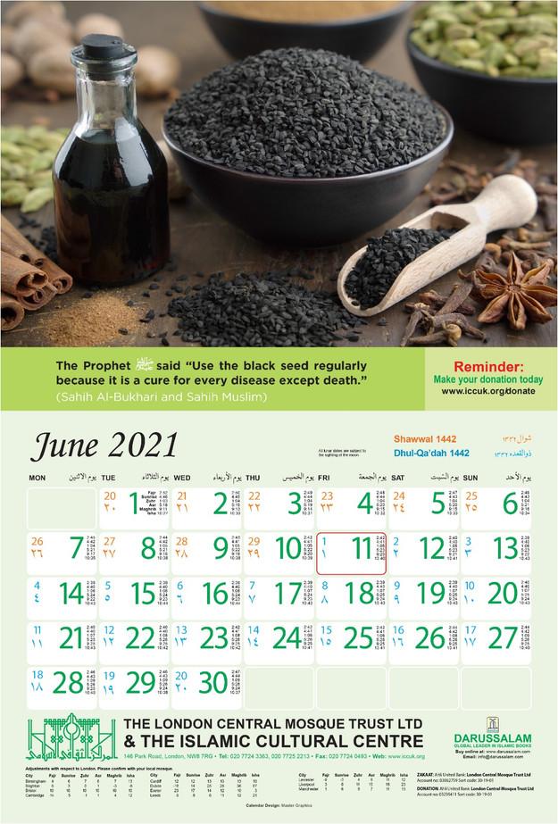 2021 Islamic Calendar for Hijri 1442/1443