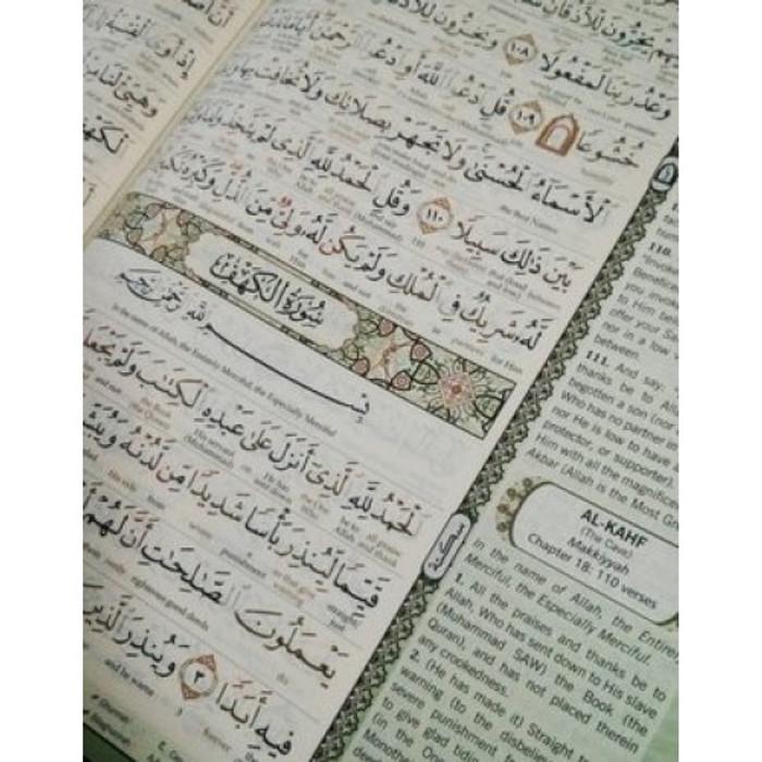Maqdis A4 Large Al Quran Al Kareem Word-by-Word Translation Colour Coded Tajweed Green (Pre-Order)