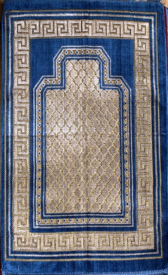 Cut Work Pray Mat :Golden Blue