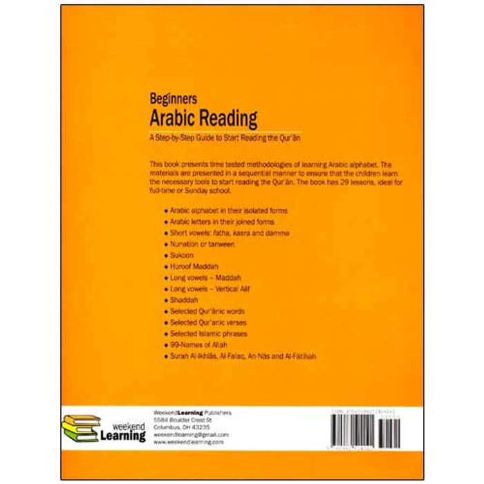 Beginners Arabic Reading (A Step-by-Step Guide to Start Reading the Qur'an)