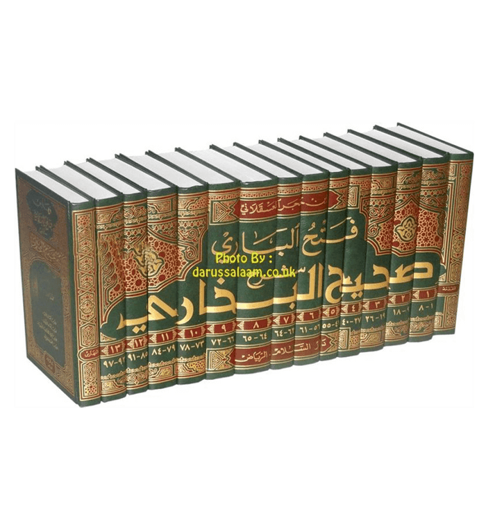 Fathul Bari Sharh Sahih Al-Bukhari (15 Vol Set) Arabic only