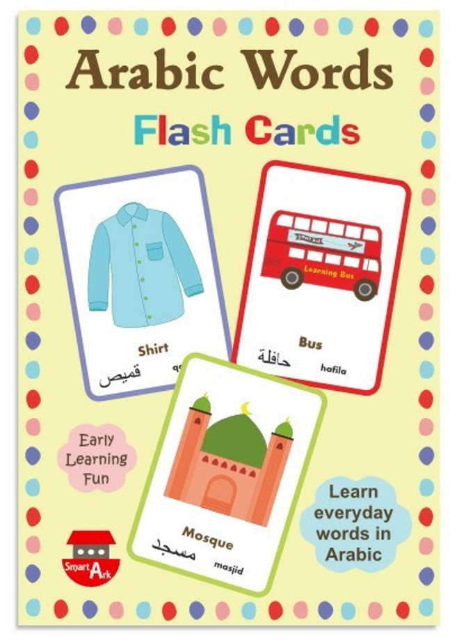 Arabic Words Flash Cards  Flashcards
