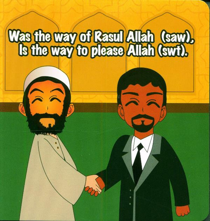The Way to Allah (swt) is Through Rasul Allah (saw) - Book 8 (Stairway to Heaven)
