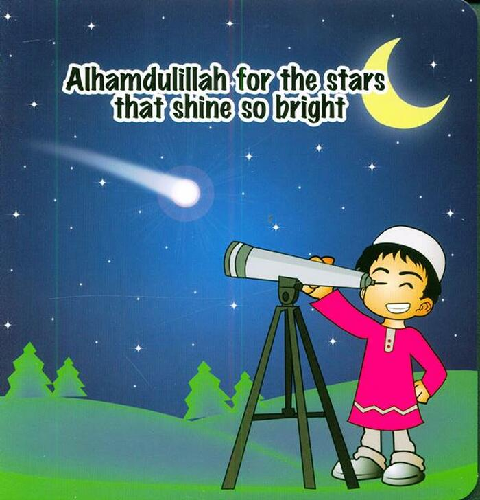 Alhamdulilah - Book 5 (Stairway to Heaven)