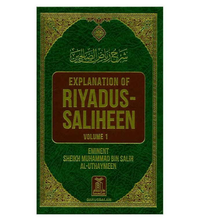 Explanation of Riyadus-Saliheen (4 vol Set)