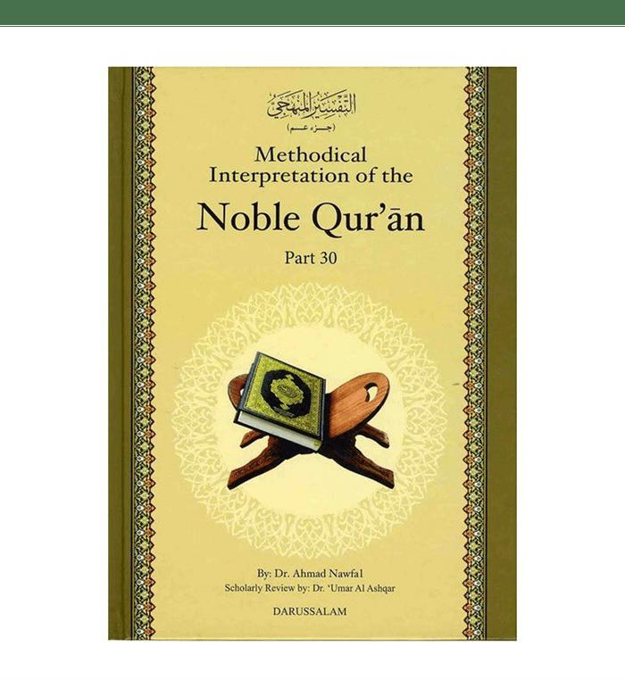 Methodical Interpretation Of The Noble Quran (Part-29)